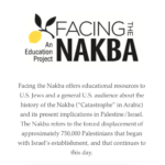 Other Palestine Curriculum Websites
