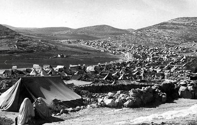 Dheisheh Refugee Camp, 1956.