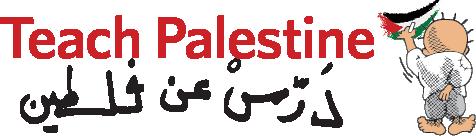 Teach Palestine Logo